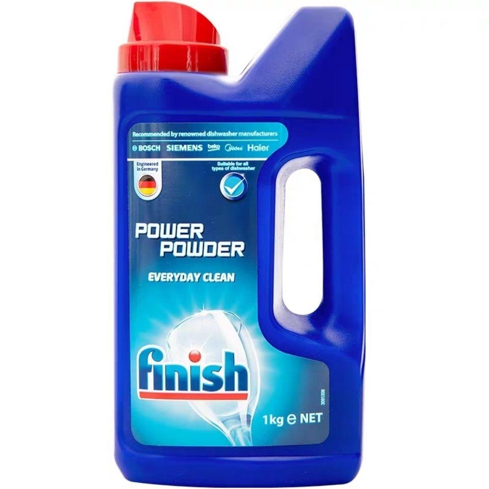 finish亮碟洗碗机洗碗粉洗碗机专用家用清洗剂美的方太西门子1kg