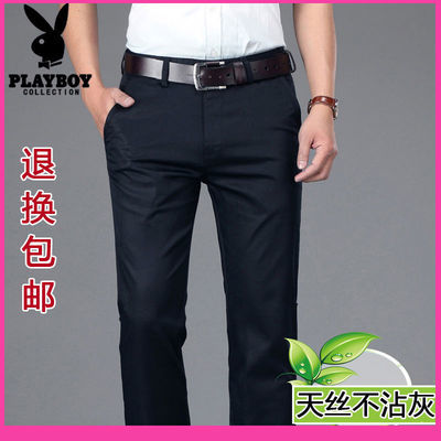花花公子品牌夏季直筒休闲裤男宽松中青年男士薄款新款西裤长裤子