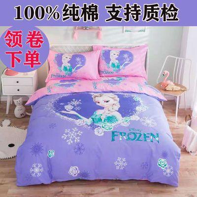 100%纯棉儿童卡通四件套3件套冰雪奇缘公主款全棉床单床笠款女孩