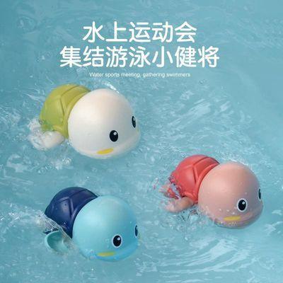 抖音同款乌龟发条游泳乌龟游泳宝宝洗澡戏水小乌龟发条上链小玩具