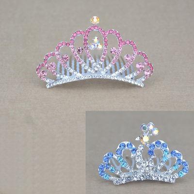 儿童皇冠头饰公主女童王冠水晶大发箍粉色冰雪奇缘小朋友生日发饰