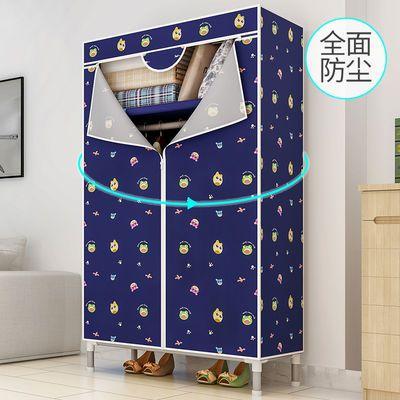 简屋衣柜简易布衣柜布艺收纳柜子组装简约现代经济型双人布衣橱