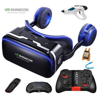 顶配千幻魔镜12代vr眼镜一体虚拟现实3D游戏机立体眼镜AR智能头盔