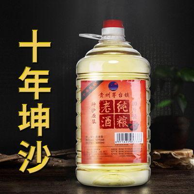 【10年坤沙】贵州白酒桶装纯粮食酱香型53度原浆10斤散装泡药酒水