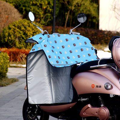 电动车挡风被夏季电瓶摩托车夏天防晒罩电车防风防雨遮阳薄款春秋