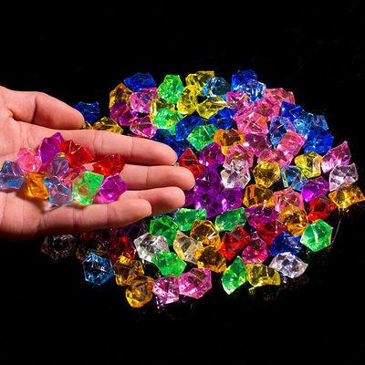 宝石玩具儿童亚克力水晶石塑料儿童水晶宝石儿童玩具宝石水晶钻石