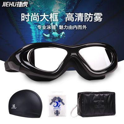 大框游泳眼镜男女近视度数高清防雾防水泳镜成人装备套装潜水镜