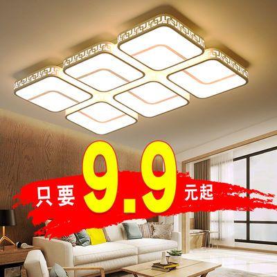 led吸顶灯超薄长方形客厅灯现代简约卧室灯大气套餐房间灯饰灯具