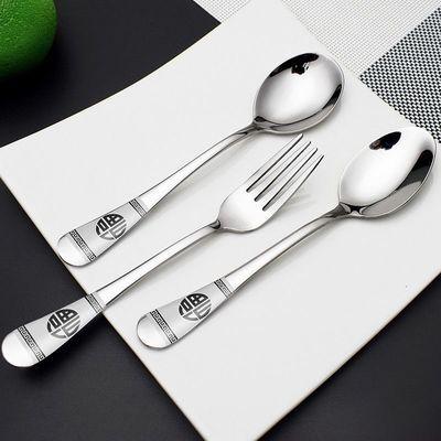 【3支装】韩式加厚不锈钢勺子 家用成人汤勺吃饭勺长柄搅拌匙调羹