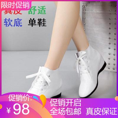 头层牛皮新款春秋季女鞋平底内增高小白鞋舒适真皮单棉短靴334243