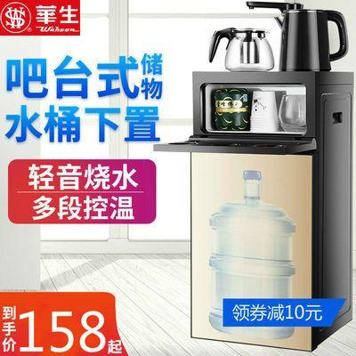 华生饮水机台立式家用冰温热制冷制热多功能自动上水茶吧机饮水器