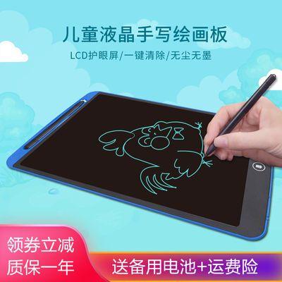 液晶手写板儿童涂鸦绘画板电子光能小黑板宝宝写字板画板益智玩具