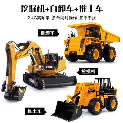 遥控玩具车男孩挖掘机勾机铲车翻斗车工程车汽车套装电动模型儿童