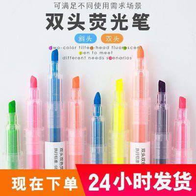 6色双头荧光笔套装荧光标记笔学生记号笔彩色粗细划重点笔手账笔