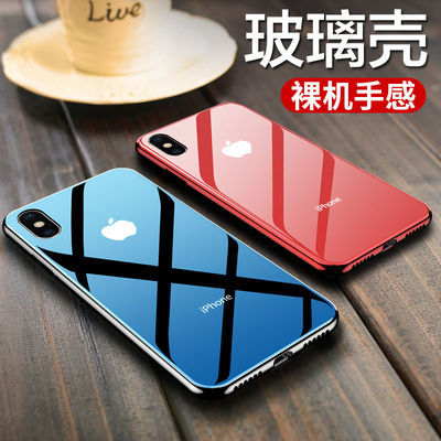 苹果6/7/8/x/11钢化玻璃手机壳6sp/7p/8plus玻璃全包防摔潮手机壳