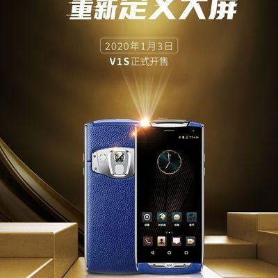 VVETIME众赢时代投影手机v1se双卡双待,全网通安卓6+128