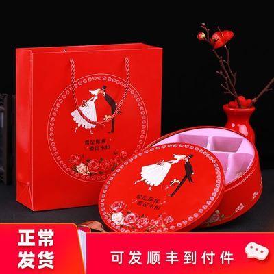 结婚圆铁盒喜糖盒子含内衬随手礼盒包装盒马口铁喜糖袋子手提创意