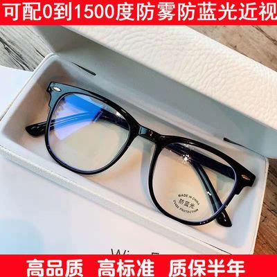 网红黑框近视眼镜女韩版潮防雾蓝光平光tr90方形大显脸小可配高度