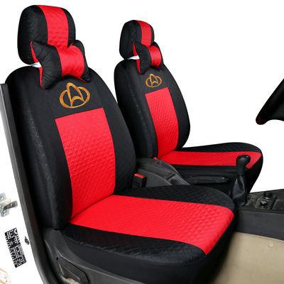促销长安之星2代6363 S460欧诺7坐套金牛星8座四季面包车汽车座套