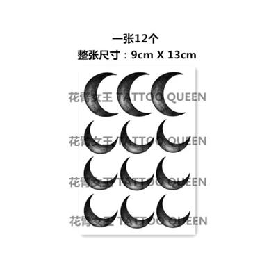 一份两张花臂女王TATTOOQUEENS101黑色月牙月亮纹身贴一张12个