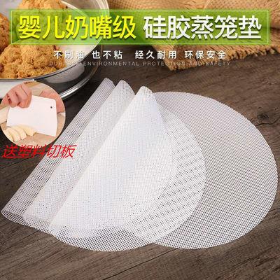 不沾硅胶蒸笼布食品级蒸笼垫家用圆形蒸锅布蒸包子馒头垫布笼屉垫