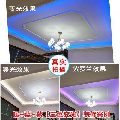 LED灯带线RGB七彩灯变色户外防水软灯条彩色灯高亮客厅三色彩灯带