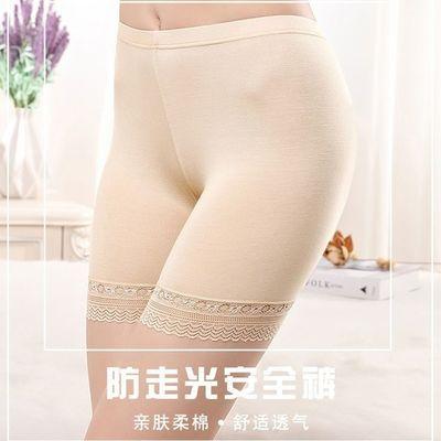 【2条装】莫代尔棉大蕾丝安全裤70至140斤特大码防走光三分打底裤