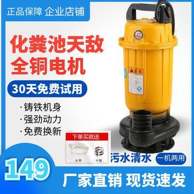 污水泵化粪池家用潜水泵220V抽粪机大流量高扬程泥浆排污泵抽粪机