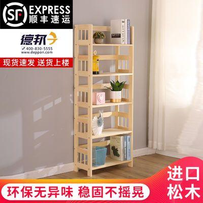 简易实木书架经济型松木多层储物架学生组合书柜简约落地置物架