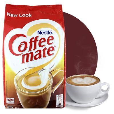 美国品牌原装进口coffemate雀巢金牌咖啡伴侣奶精植脂末1000g