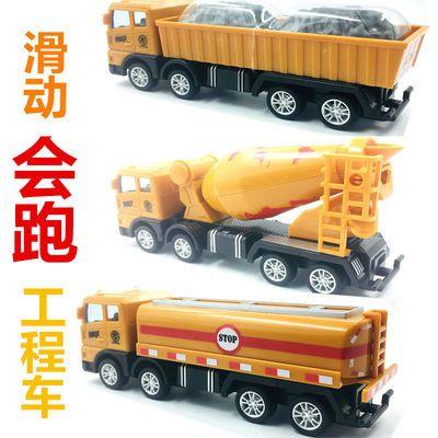 工程车玩具搅拌车斗子车油罐车惯性会跑儿童小车装土载土车洒水车