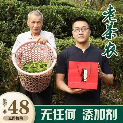 特级新茶潮州乌岽凤凰单丛茶鸭屎香单枞茶叶蜜兰香熟香型单丛茶叶