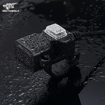 摩托车双USB手机充电器宽电压电动车通用车载防水快充5V2A改装件