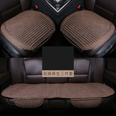 汽车坐垫单片无靠背三件套座垫亚麻荞麦养生单座四季通用后排座