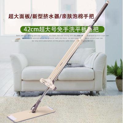 【42cm超大面板】拖把家用懒人免手洗平板拖地神器超大号拖布墩布