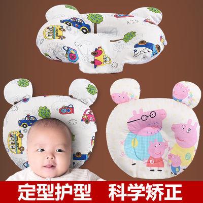 刚出生纯棉婴儿枕头定型枕新生儿防偏头初生宝宝矫正头型纠正偏头