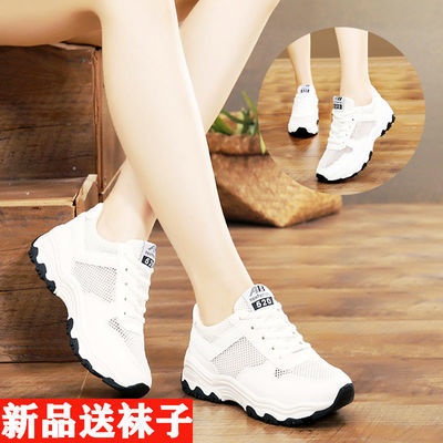 女鞋夏季网面透气运动鞋女韩版休闲小白鞋百搭鞋子女学生跑步鞋BD