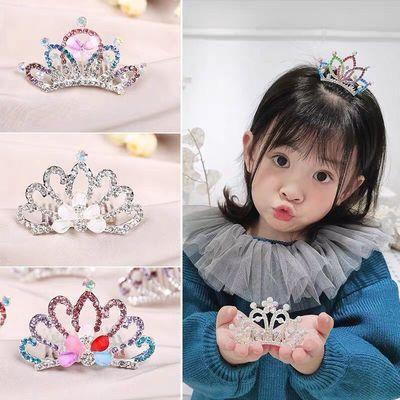 儿童王冠头饰韩版皇冠公主插梳发饰演出宝宝水钻发卡水晶女童发夹