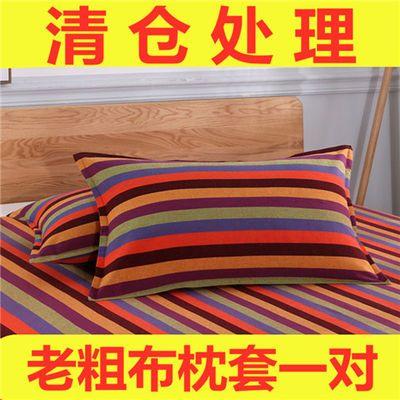 【拉链装】正宗老粗布枕套加厚加密单人加大枕头套一对装45*73cm