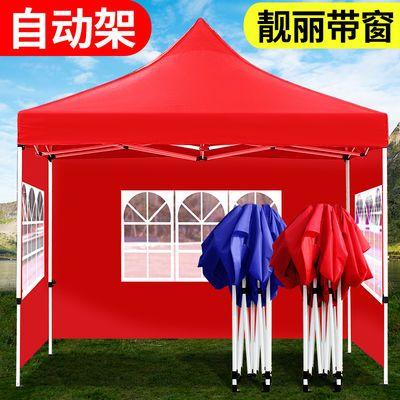 新款户外雨棚折叠伸缩式遮阳棚四脚广告帐篷摆摊防雨大伞遮阳四方