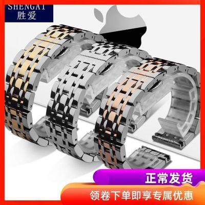 阿玛尼钢链手表带AR1680|1682|1721|0399|1676男女实心精钢带表带
