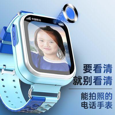 睿智小天才儿童电话手表带定位学生防水智能手表交友多功能触屏男