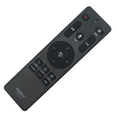 全新原装正品海尔HTR-U16智能电视语音蓝牙遥控器LS55A61 LS48A61