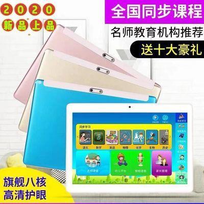 2020新款正版智能学习机12寸平板电脑儿童小学初中高中同步教材英