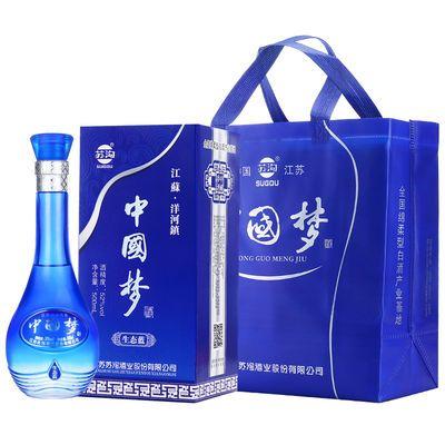 【中国梦白酒】6瓶装白酒整箱特价洋河镇52度500ml酒水高粮食送礼