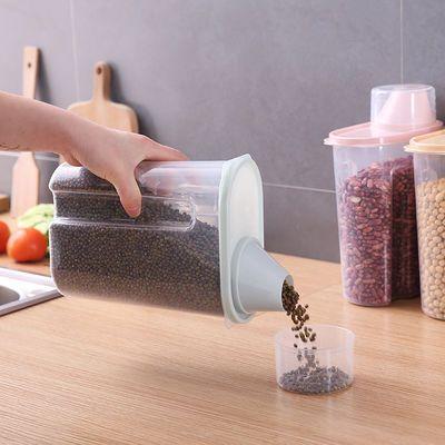 五谷杂粮收纳盒 粮食储存罐厨房食品密封罐塑料储物盒 杂粮储物罐