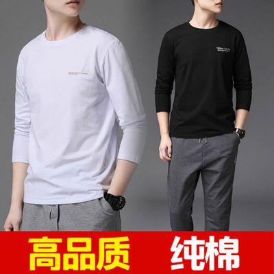纯棉长袖T恤男士打底衫上衣服男生潮流休闲装针织衫百搭卫衣大码