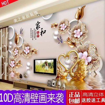 定制5d立体电视背景墙贴纸3d墙画客厅装饰壁纸8d无缝影视墙布壁画