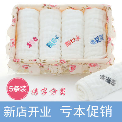 婴儿口水巾纯棉超柔宝宝小方巾刺绣毛巾新生儿童洗脸面巾手帕手绢