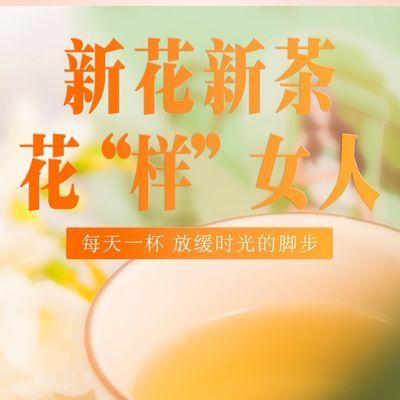 纤女人黑枸杞桂花红豆薏米玛咖荷叶桂圆水果花茶组合茶叶泡水喝茶